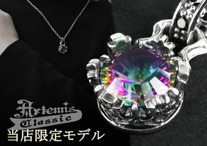 【当店限定モデル】 メンズネックレス シルバー925 シルバーアクセサリー